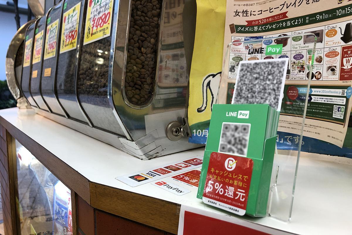 ヤマモトコーヒー店_4.jpg