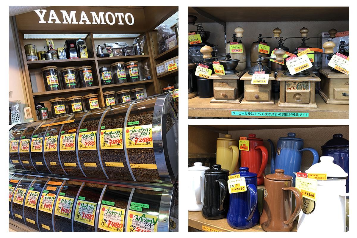 ヤマモトコーヒー店_6.jpg