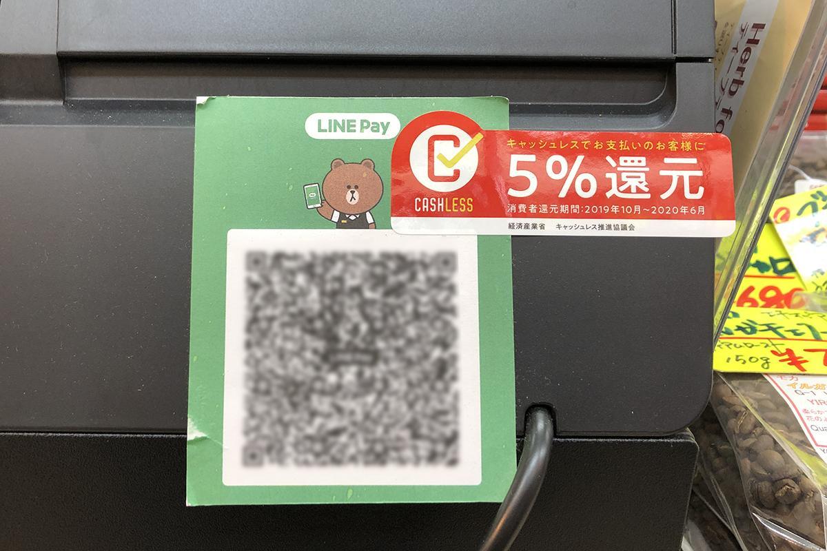 ヤマモトコーヒー店_5.JPG
