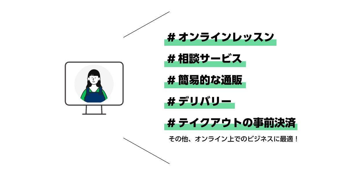 blog_link_optimal.jpg