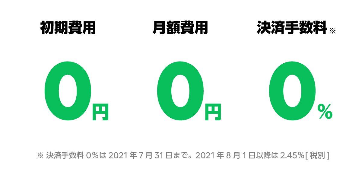 blog_link_price.jpg